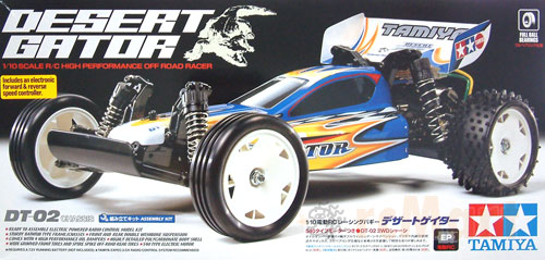 DT-02 - Desert Gator - fake Super Astute Tamiya_58344